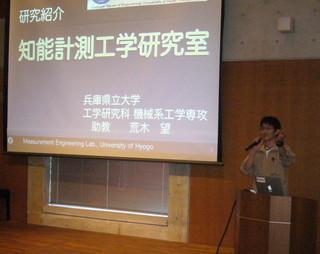 20131114荒木先生.JPG