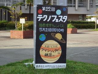 DSC01255.JPG