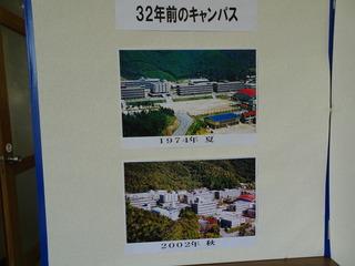 DSC01798.JPG