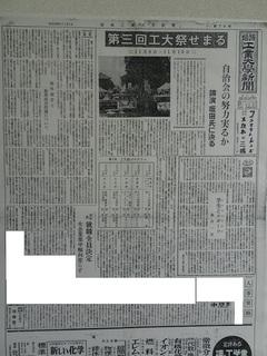 DSC01799(姫路工業大学新聞).jpg
