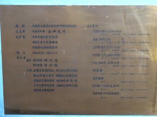 DSC03499.JPG