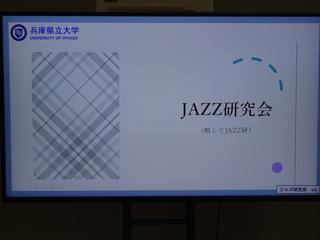 DSC03924.JPG