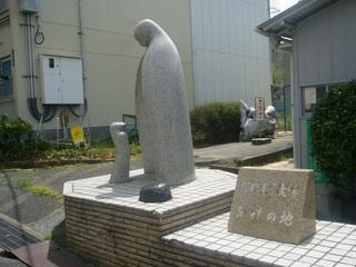 きずなの像(修正).jpg