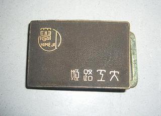 ベルトバックル1.JPG