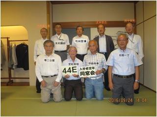 E48クラス会1.jpg
