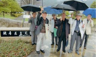 中村さん門標.jpg