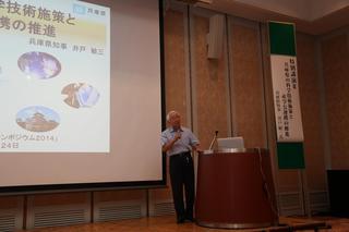 兵庫県知事.JPG