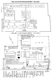 創立当時の学舎建物配置図.png