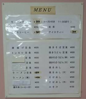 喫茶「花」閉店2.jpg