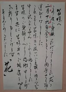 喫茶「花」閉店3.jpg
