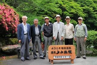 姫工大応化34年卒同窓会B.JPG