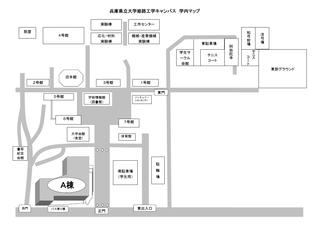 姫路工学キャンパスマップ(20170817).png