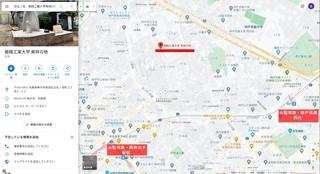 姫路工業大学発祥の地.jpg