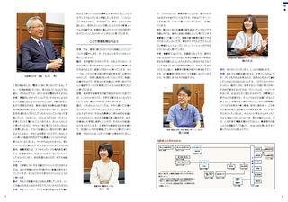 学長×学生対談2.png