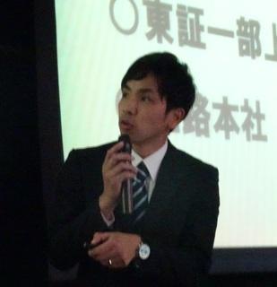 岸田さん(ウェルカム).jpg