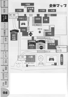 工大祭2018(雑誌会場).JPG