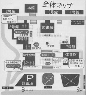 工大祭全体マップ.JPG