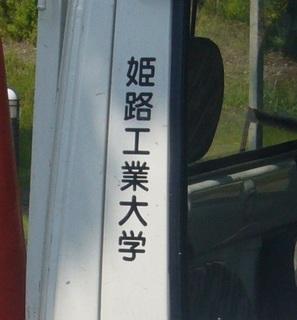 軽トラ看板拡大版.jpg