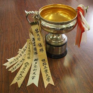 近畿地方大学男子バレーボール選手権優勝カップ.jpg