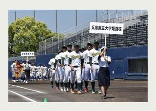 関西地区選手権.jpeg