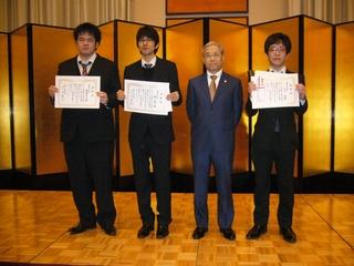 電気系優秀学生賞授与.JPG