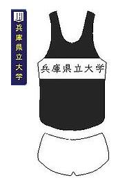 駅伝ユニフォーム2020.png