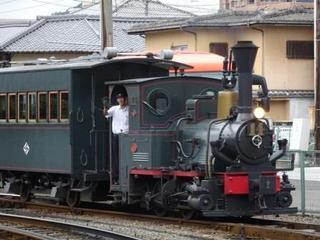 2018.9、四国支部会、松山市 (18).JPG