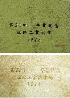 IMG_1583(卒業記念).jpg