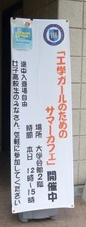 P1010471(20140811)A.jpg