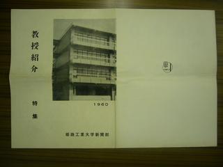 P1010975.JPG