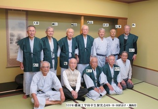 S33年機械科卒生探究会H28-10-30記念写真於逗子・湘南荘.jpg
